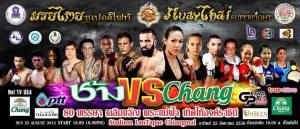 cyborg thailand