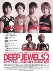 131104deepjewels-poster