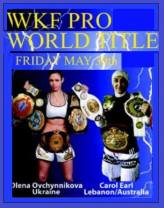 Lena Ovchinikova  v Carol Earl world title match