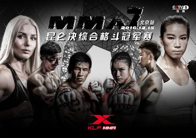Kunlun Fights to Feature 9 Female MMA Bouts Including Cindy Dandois