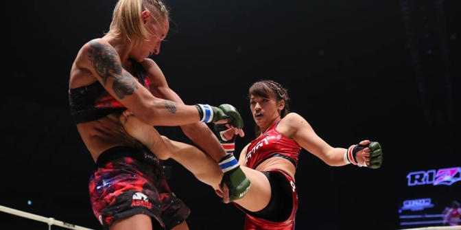 Rizin Women's Grand Prix Opening Round Announced